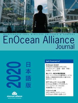 EnOcean_Alliance_Journal_2020_JP_001