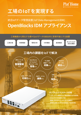 OBS_IDM_leaflet