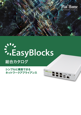 catalog-easyblocks-series-2021-h1-small